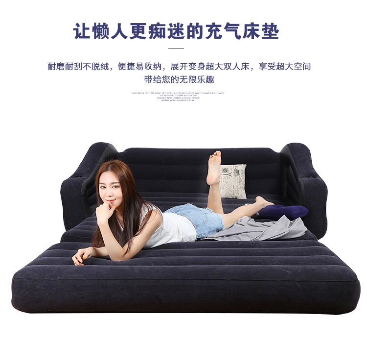 正品INTEX豪华双人充气沙发折叠懒人沙发床靠背充气床加大气垫床