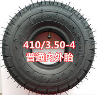 4.10/3.50-4 2 9x3.50-4 tire inner tire wheel skateboard old scooter three-wheeled four-wheeler