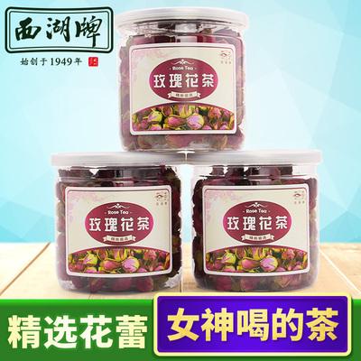西湖牌花草茶系列玫瑰花茶 60g*3罐 包郵
