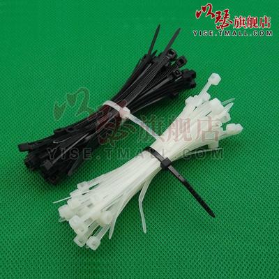 塑料扎带 尼龙扎带 自锁式束线带 黑白色扎线带 5*200 500支