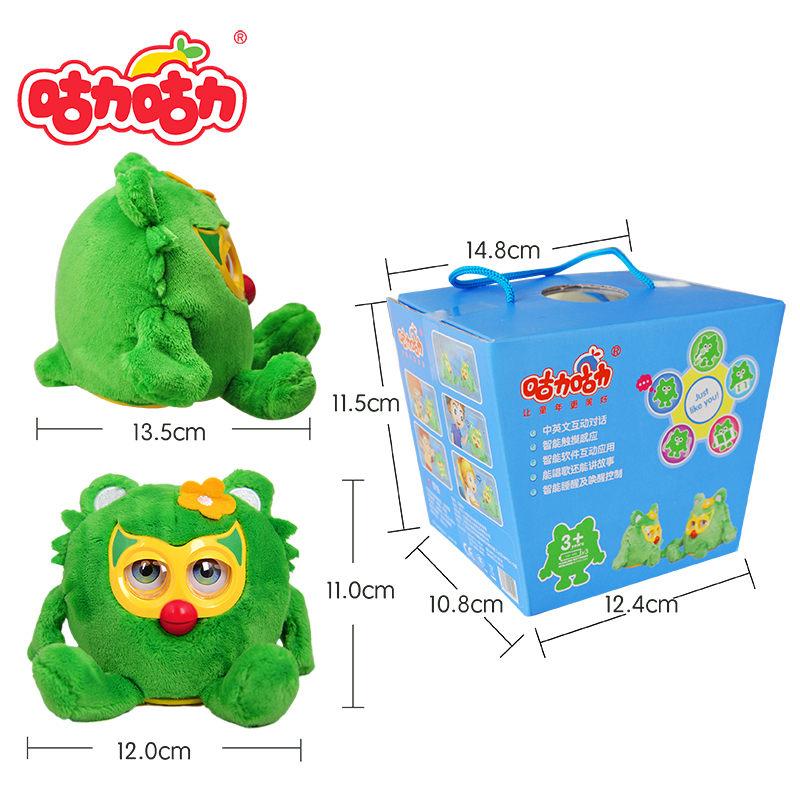 咕力咕力 智能小精灵互动毛绒玩具儿童早教宝宝益智中英文故事机