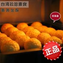 个黑金流沙包香港网红包子广式早茶点心包邮自制馅料6乌金流沙包