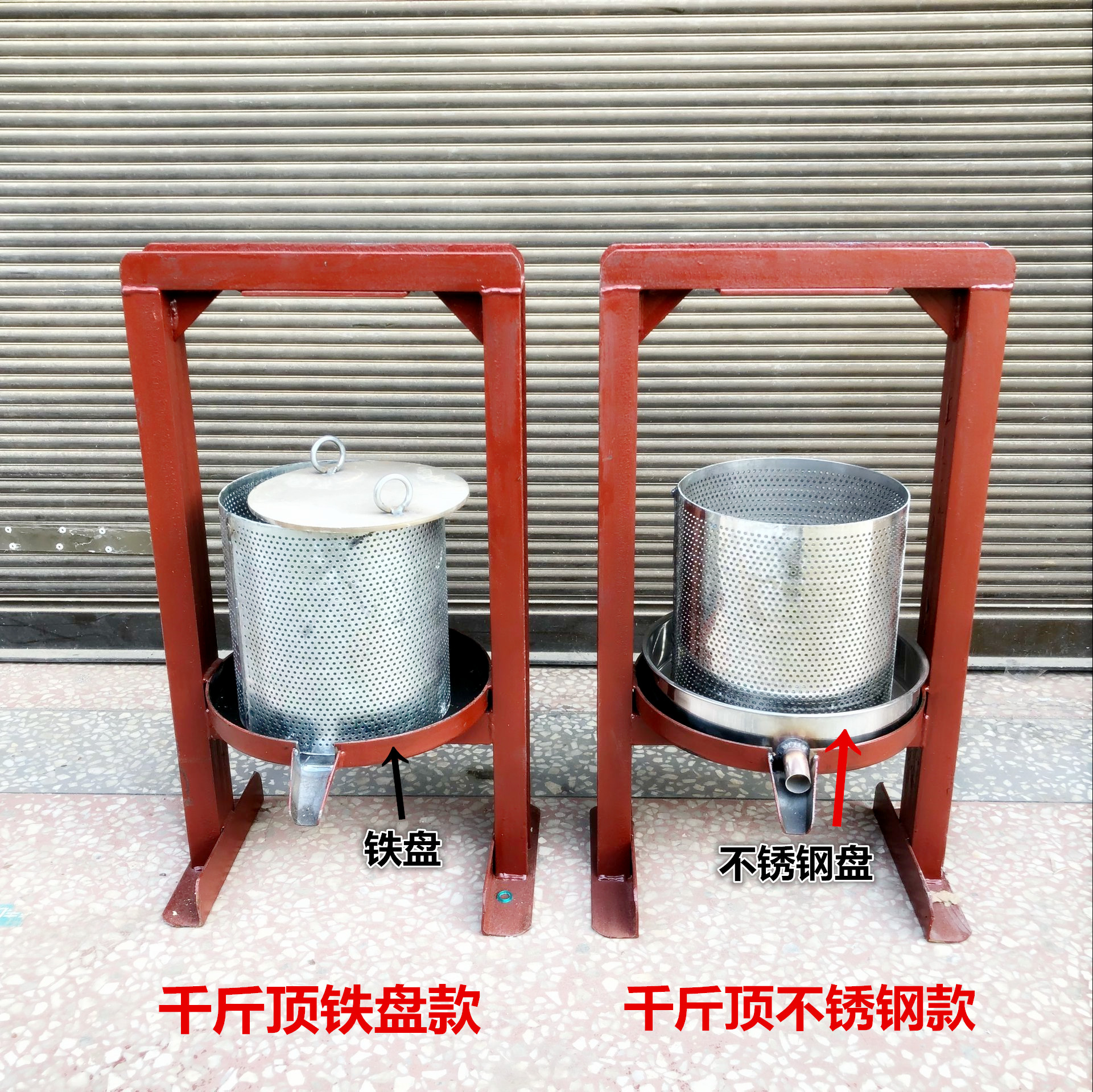 不锈钢压油机手动榨油机小型葡萄蜂蜜水果猪油渣压饼机压榨机家用