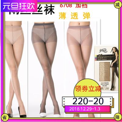 雨丝连裤袜正品超薄脚尖透明加档加大防勾丝性感丝袜6708 6702