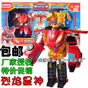 正版包邮 元气星魂战士合体全套装玩具神龙拯救队之百变机兽2空影