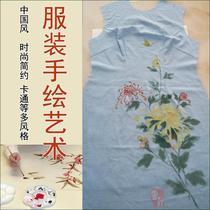 Юньган ручная роспись одежды одежда шелковые полотенце шляпы и прочие текстильные материалы для добавления шаблонов творческий живопись уникальный