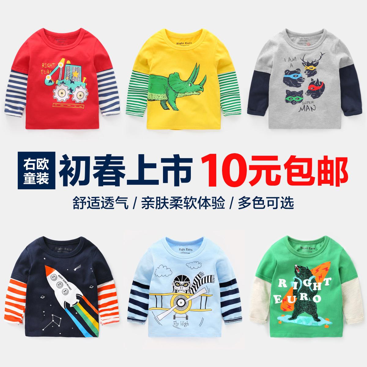男童长袖T恤纯棉打底衫春装春秋童装儿童宝宝上衣小童0婴儿潮女童