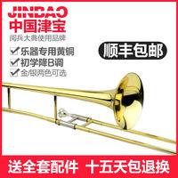 长号乐器拉管