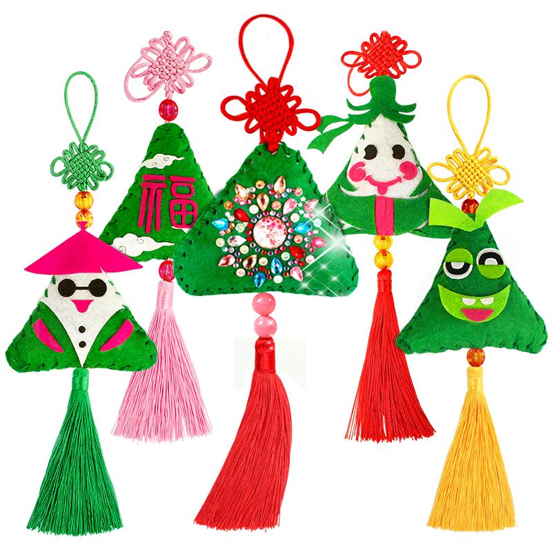 驱蚊香包福袋艾草香囊挂件儿童粽子手工diy材料包幼儿园小礼品