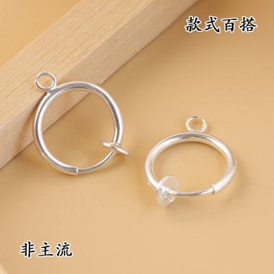 无洞耳夹diy材料配件自制耳环DIY银材料包无需打耳洞 改耳夹神器