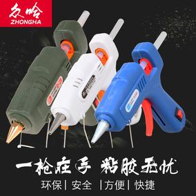 热熔胶棒枪手工电热溶胶家用胶棒棒热融胶抢塑料胶条胶棒7mm11mm