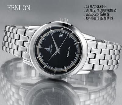 风格机械手表