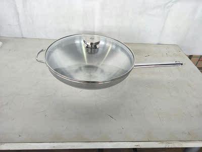 炒锅 双立人 32cm