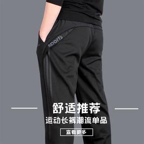 夏季宽松运动裤男加肥加大码跑步健身运动长裤透气直筒休闲裤潮