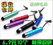 Ipad tablet touch screen capacitor pen Apple touch pen Smartphone universal touch capacitance pen stylus