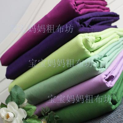 包邮纯色手工老粗布床上用品床单被套多规格有货 可定做
