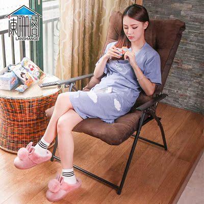 懒人沙发椅可躺游戏电脑椅家用卧室书房阳台孕妇宿舍办公折叠躺椅