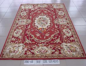 宫廷剪花手工纯羊毛地毯欧式中式风卧室客厅茶几地毯特价家居地毯