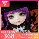BJD doll SD doll 8 points Halloween Ver. Cat Lea