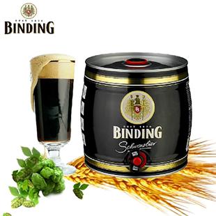 德国原装进口啤酒binding冰顶黑啤酒3.1L桶小桶装焦香型 非5L桶装