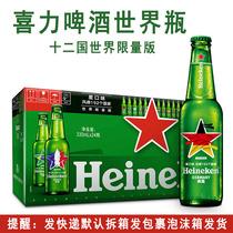 日期新鲜包邮听大罐装9500mL蓝舰德国风味黑啤酒小麦啤酒