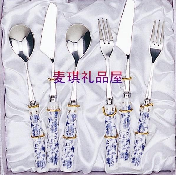 Корейская посуда Артикул 574785959586