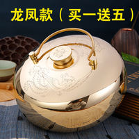Traditional handmade soup, pure copper thickening, soup, pure copper hand warmer, kettle, maintenance body
