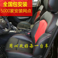 Wuhan car bag leather seat Civic Lei Ling led Sega Lang hacker Xuanyi Bluebird star sky top made