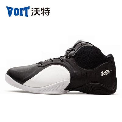 沃特篮球鞋男低帮夏季鸳鸯球鞋水泥地防滑耐磨透气运动鞋