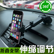 Daily specials car phone holder multi-function suction cup instrument panel out car navigation frame