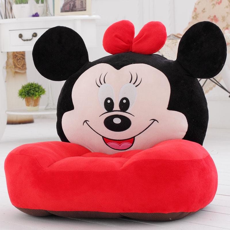 创意沙发垫可爱