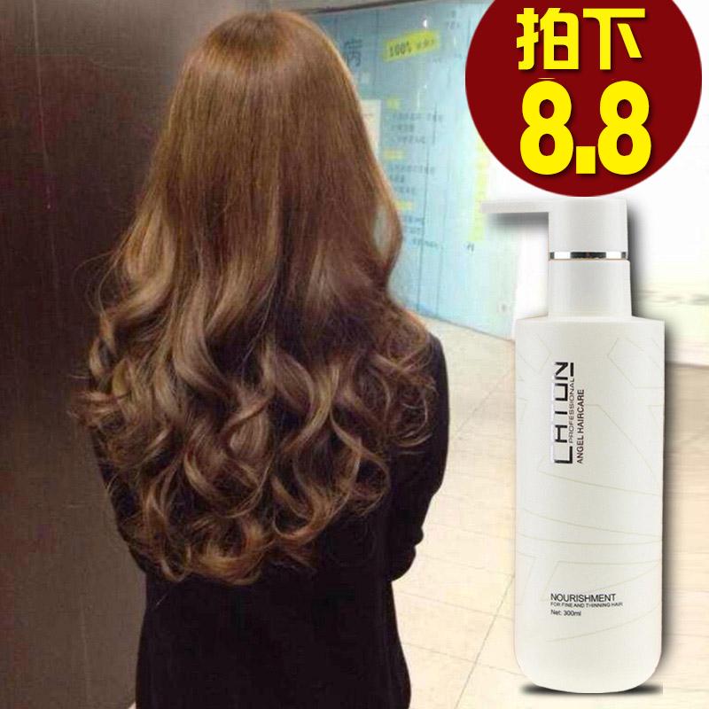 Средства для волос с эластином Артикул 520316924321