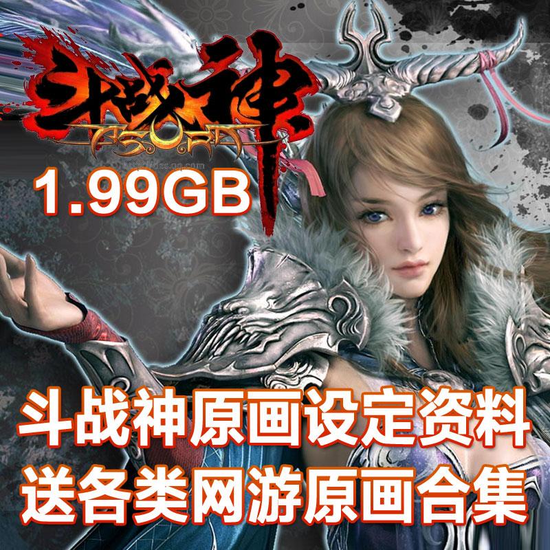 Внутриигровые ресурсы Fighting God of war Артикул 35061366696