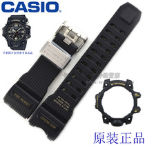 电波表六角螺丝表柱SHOCKG表带螺丝1000GPW卡西欧泥王手表配件