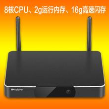 开博尔H19二代八核安卓智能网络机顶盒2G内存A53高清播放器电视盒