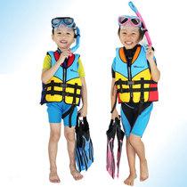 大人儿童救生衣专业钓鱼男女短款保暖便携船用浮潜摩托艇浮力衣
