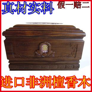 盛世堂 进口非洲檀香木小尺寸小号骨灰盒 包快递黑紫檀木 新款