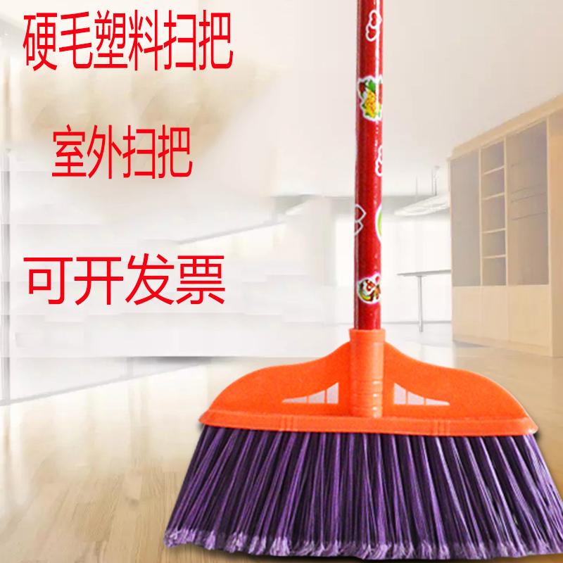 扫把工厂车间专用扫水笤帚塑料硬毛胶扫把学校物业塑料丝大扫把
