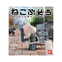 Bandai cats armed 喵喵 equipment cat weapon bag A B C D models reloading cats second bomb