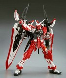 Spot Genuine Bandai PB limited MG 1/100 TURN confused reverse red heresy up red heresy
