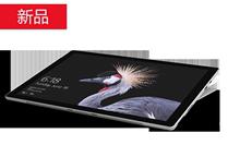 Microsoft/微软 Surface Pro i5 4G 128G 新款二合一平板电脑5
