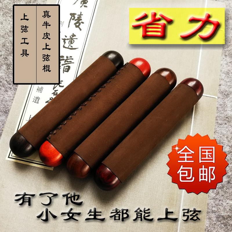 Китайский струнный инструмент Гуцинь Артикул 561329902075