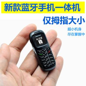 迷你手机超小袖珍直板按键卡片男女学生儿童非智能机KUH/酷和 T21