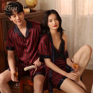 庆同情侣睡衣夏季冰丝薄款女春秋性感韩版家居服套装男士短袖结婚