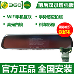 360行车记录仪M302前后双镜头1080P高清夜视智能广角汽车无线wifi