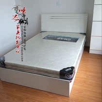 123303米双人床储物板式床1.81.5聚全友家私床简约现代卧室家具