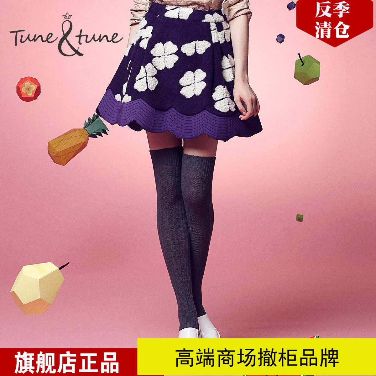 四葉草短裙