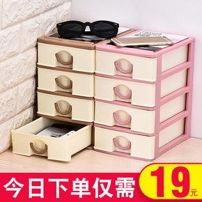 小号抽屉式收纳柜迷你抽屉柜桌面小抽屉柜塑料多层整理柜