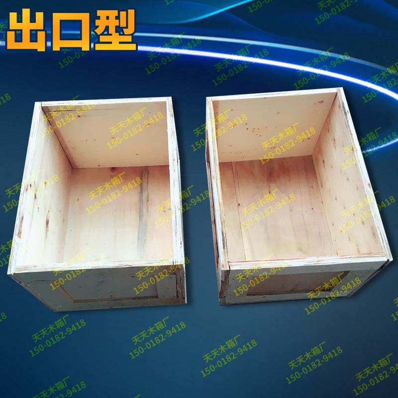 Упаковка / Пленка / Пакеты Артикул 566047332482