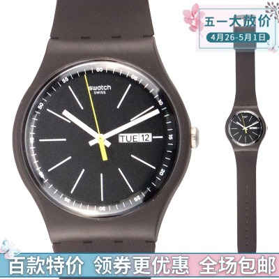 情女表手表